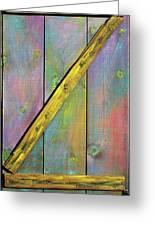 Gateway To Z Universe Greeting Card by Asha Carolyn Young