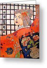Geisha Girl Greeting Card by Diane Fine