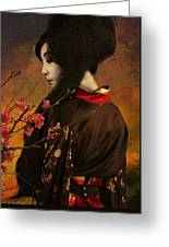 Geisha With Quince - Revised Greeting Card by Jeff Burgess