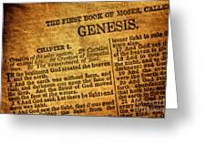 Genesis Greeting Card by Olivier Le Queinec