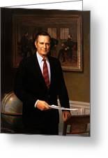 George Hw Bush Presidential Portrait Greeting Card by War Is Hell Store