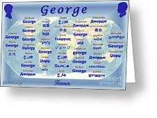 George Greeting Card by J McCombie