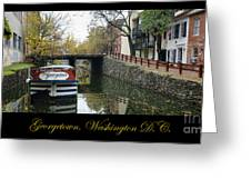Georgetown Canal Poster Greeting Card by Olivier Le Queinec