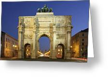 Germany Bavaria Munich Siegestor Greeting Card by Tips Images