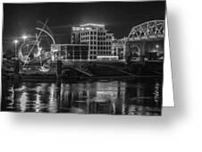 Ghost Of East Bank Reflecting In Water Greeting Card by Robert Hebert