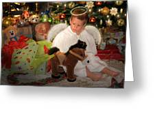 Gift Of Christmas Greeting Card by Doug Kreuger