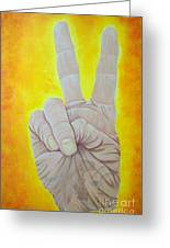 Give Peace A Chance. By Richard Brooks. Greeting Card by Fine Artist Richard Brooks