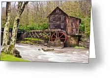Glade Creek Greeting Card by Marcia Colelli