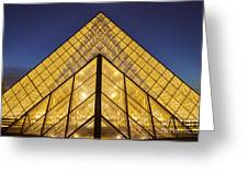 Glass Pyramid Greeting Card by Brian Jannsen