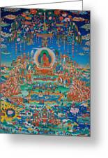 Glorious Sukhavati Realm Of Buddha Amitabha Greeting Card by Art School