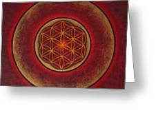 Glowing Greeting Card by Erik Grind