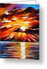 Glowing Sun Greeting Card by Leonid Afremov