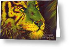 Glowing Tiger Greeting Card by Summer Celeste