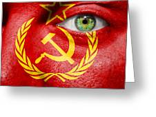 Go Ussr Greeting Card by Semmick Photo