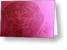 Goddess Archetype Of Careers Greeting Card by Lady Picasso Tetka Rhu