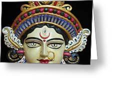 Goddess Durga Greeting Card by Sayali Mahajan