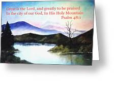 God's Holy Mountian Greeting Card by Zelma Hensel