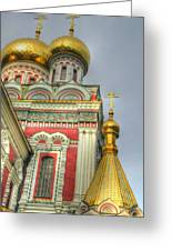 Golden Domes Of Russian Church Greeting Card by Eti Reid