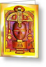 Golden Reflection Of Atlantis Greeting Card by Hartmut Jager
