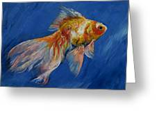 Goldfish Greeting Card by Michael Creese