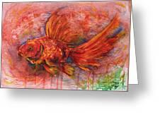 Goldfish Greeting Card by Zaira Dzhaubaeva