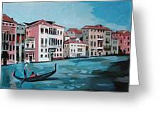 Gondola Greeting Card by Filip Mihail