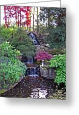 Gone Fishing. Keukenhof Gardens. Holland Greeting Card by Ausra Huntington nee Paulauskaite