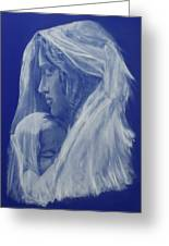 Grace - Breath Of Mary Greeting Card by Julie Bond