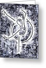 Graceful Swan Greeting Card by Kamil Swiatek