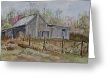 Grady's Barn Greeting Card by Janet Felts