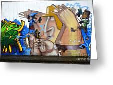 Graffiti Art Curitiba Brazil  19 Greeting Card by Bob Christopher