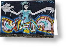 Graffiti Art Curitiba Brazil 9 Greeting Card by Bob Christopher