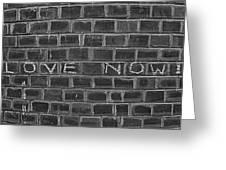 Graffiti On Curved Brick Wall Greeting Card by Robert Ullmann
