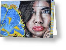 Grafitti Art Calama Chile Greeting Card by Bob Christopher