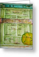 Grass Greats Greeting Card by Elaine Duras
