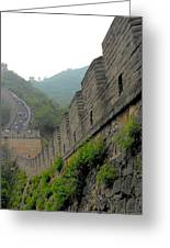 Great Wall 1 Greeting Card by Kay Gilley