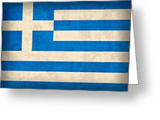 Greece Flag Vintage Distressed Finish Greeting Card by Design Turnpike
