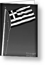 Greek Flag Greeting Card by John Rizzuto