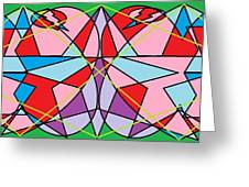 Green Diamond Greeting Card by Rachael McIntosh
