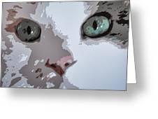 Green Eyes Greeting Card by Patricia Januszkiewicz