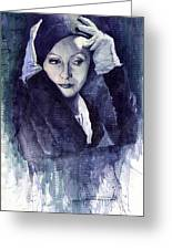 Greta Garbo Greeting Card by Yuriy  Shevchuk