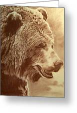 Grizzly Bear Greeting Card by Tim  Joyner