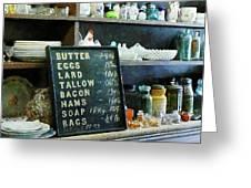 Groceries in General Store Greeting Card by Susan Savad