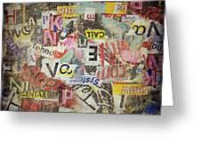 Grunge Textured Background Greeting Card by Jelena Jovanovic