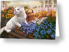 Guardian Of The Greenhouse Greeting Card by Evie Cook