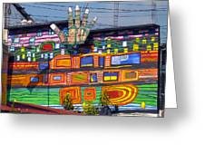 Guatemala Street Art 1 Greeting Card by Kurt Van Wagner