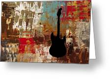 Guitar Solo Greeting Card by Carmen Guedez