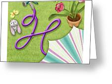 H Is For Garden Hose  Greeting Card by Valerie   Drake Lesiak