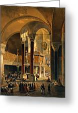 Haghia Sophia, Plate 8 The Imperial Greeting Card by Gaspard Fossati
