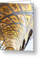 Hagia Sofia Interior 16 Greeting Card by Antony McAulay